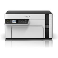 Epson Multifunction compact printer EcoTank M2120 Mono, Inkjet, A4, Wi-Fi, White