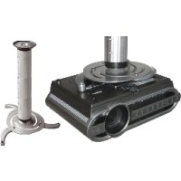 Projector ceiling mount solution (height from 8 - 98 cm)