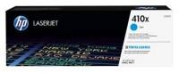 HP 410X sinine toonerikassett CF411X