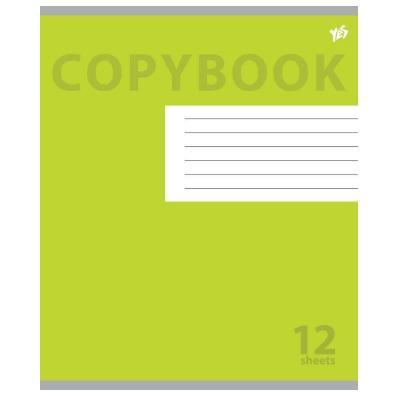 Vihik Copybook A5, 12 lehte, ruuduline