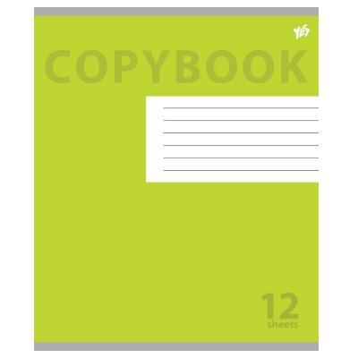 Vihik Copybook A5, 12 lehte, jooneline